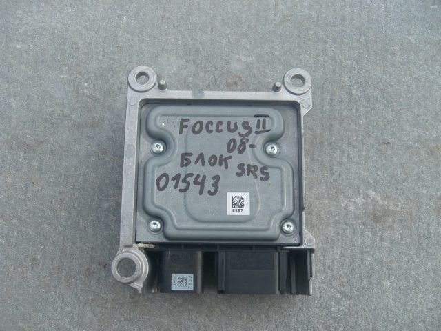 Блок управления AIR BAG Ford Focus 2 2005-2008 на Ford Focus 2